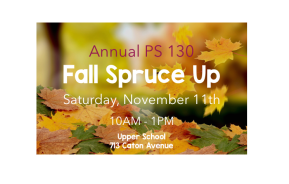 Fall Spruce Up….Volunteer to Help